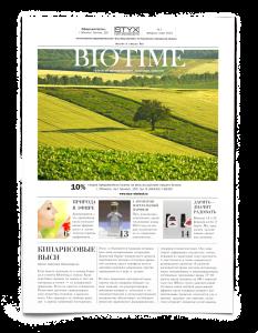 Styx Biotime 1