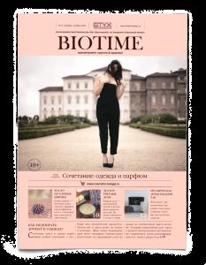 Biotime обложка № 4 сентябрь-октябрь 2015