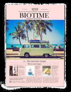 Styx kosmetika gazeta biotime aromaterapiya kaluga orel